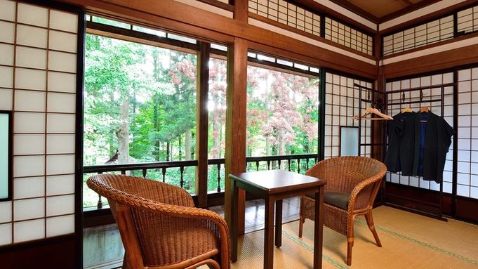 〜1部屋のみの特別客室〜2名様からご利用可能!庭園を望む20畳/巡るたび、出会う旅。東北