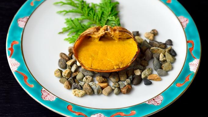 【グルメ】当館人気NO1!モクズガニ川蟹料理贅沢プラン♪/巡るたび、出会う旅。東北