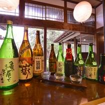 *【利き酒セット】お食事に合う日本酒をご用意しております!