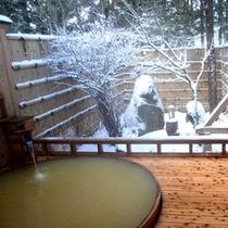 *貸切風呂(雪見露天)