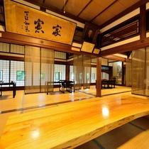 *【食事処】朝夕共に、お食事は大広間にてご用意いたします。大木1枚板を使用した大きなテーブルは圧巻!