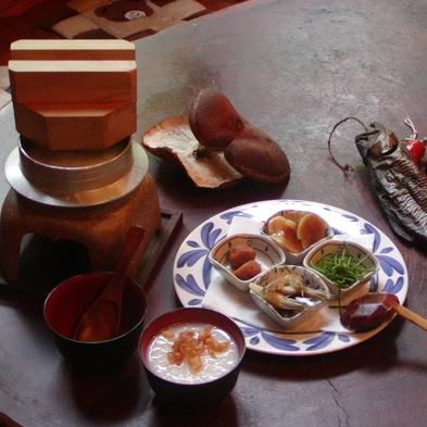 【平日限定】in20時以降朝食付きプラン【朝食付】
