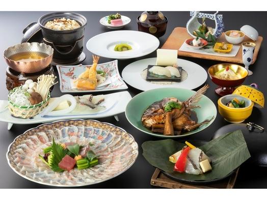 【露天風呂付客室 京近江】 山崎真鯛会席プラン 夕食:レストラン