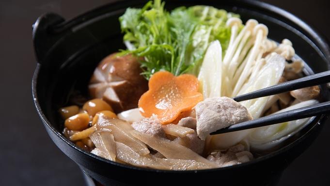 【二食付】秘湯!黄土色に輝く露天風呂と山里料理を満喫★