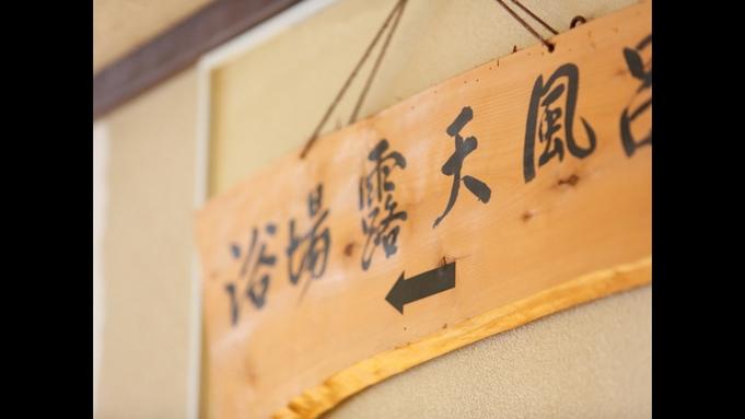 体に優しい☆温泉粥とヘルシー和朝食が人気♪22時までのC/Iで夕食はご自由に!(朝食付)