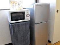 【館内】共用冷蔵庫・電子レンジ
