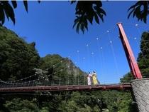 立久恵峡の吊り橋からの絶景