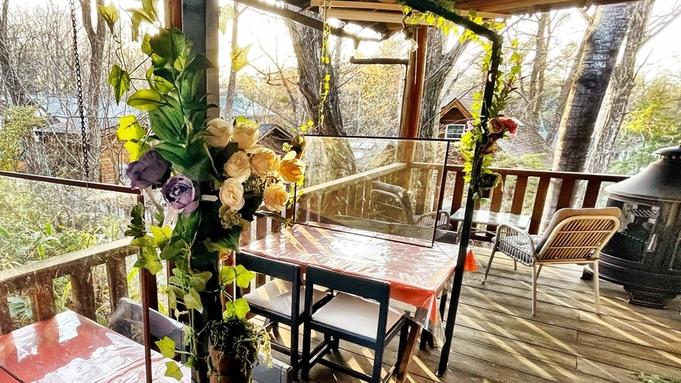 ◎連泊プラン◎連休は連泊なら早期予約可能!軽井沢のコテージで過ごす休日◆FREE WI-FI完備◆