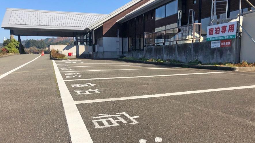 宿泊者駐車場