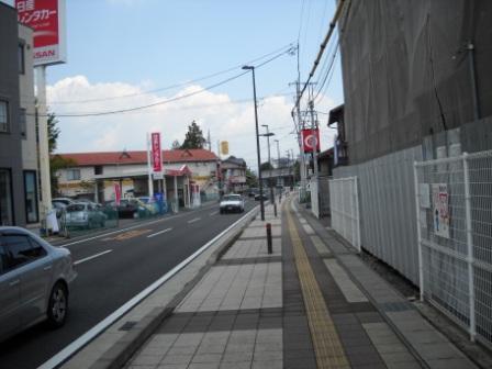 道案内(3)