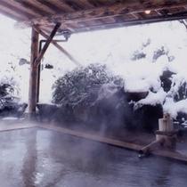 離れの湯【冬】