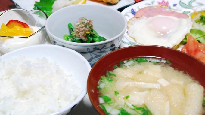 【平日限定】レイトチェックイン♪22時まで!朝食&特典付