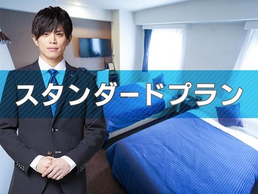 【秋冬旅セール】ホテルリブマックスBUDGET名古屋【Wi-Fi接続無料♪】