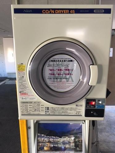 ホテル駐車場に新たに乾燥機を1台設置!