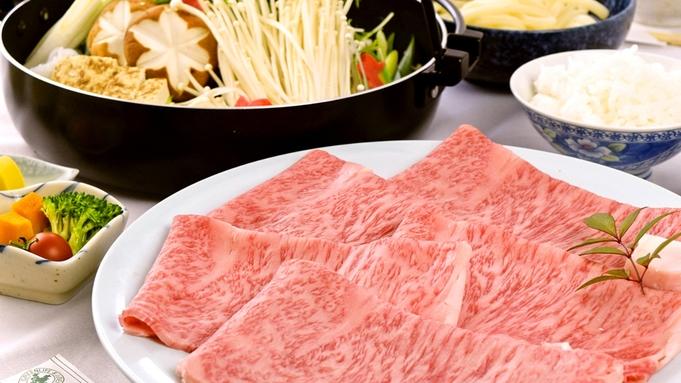 旅をちょっと贅沢に♪絶品近江牛をすき焼きで!…1泊2食付