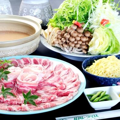 【期間限定!】野菜たっぷり★豚しゃぶ鍋!【コテージ1棟貸切】