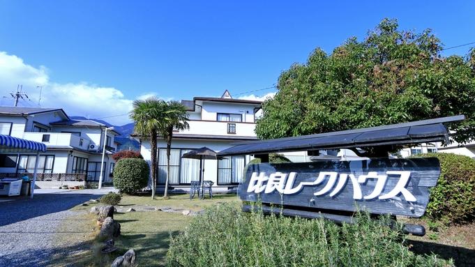 【京都観光、レジャーに!自炊もOK!】【コテージ一棟貸切】ゆったり素泊まりプラン♪♪【ぐるっと博】
