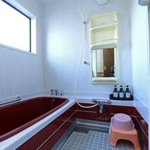 浴室 一例(2階建コテージ H棟)