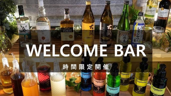 カフェ・ド・クリエ コーヒーチケットセットプラン☆朝食ビュッフェ付