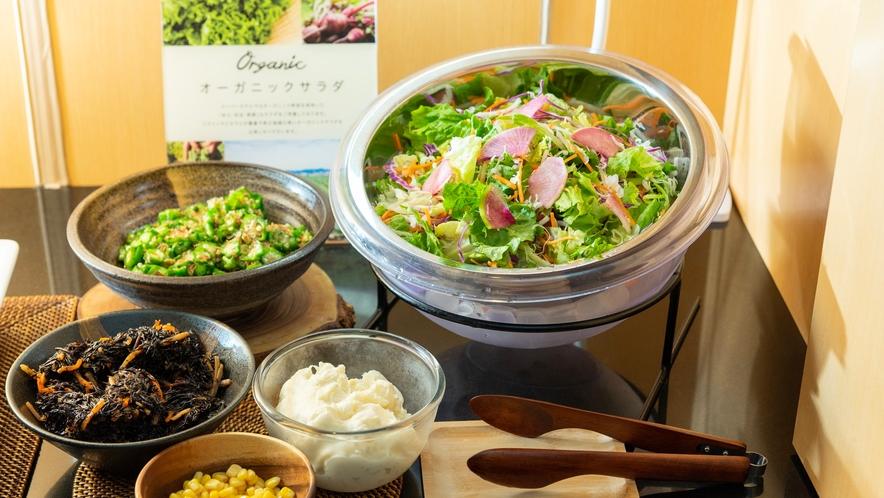 オーガニックサラダや和のお惣菜など♪