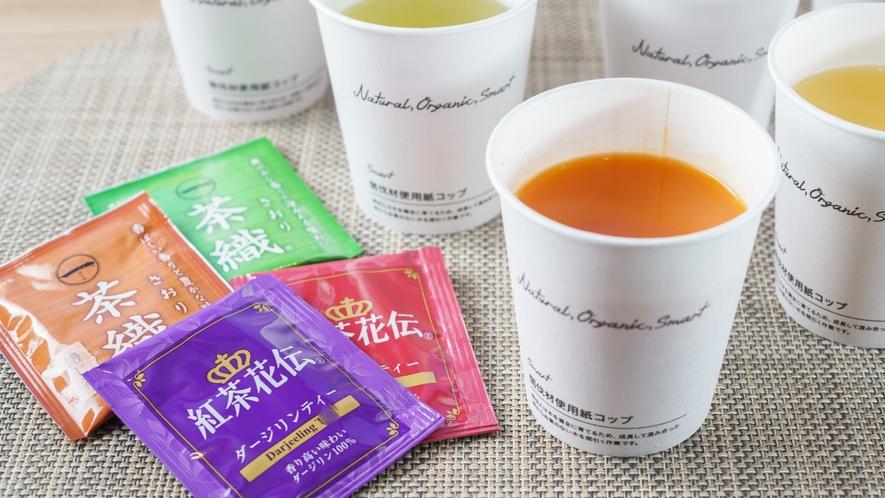 お茶や紅茶のティーバッグもございます♪