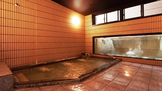 【素泊まり】ビジネスや気軽なエコ旅にピッタリ♪光明石温泉とエアウィーヴで快適に宿泊