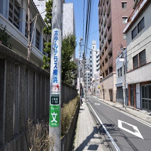 ホテルテラス横浜