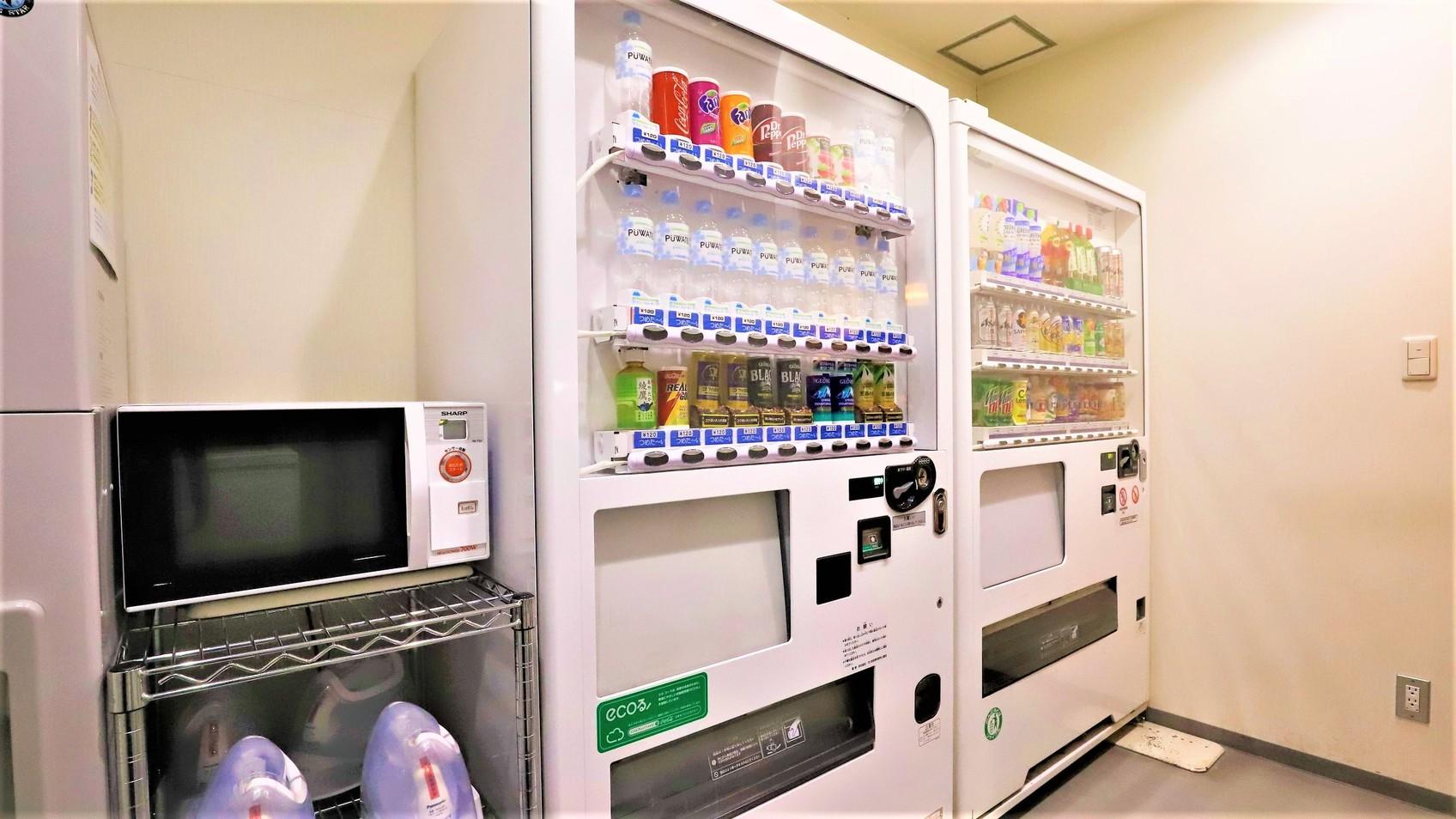 【ランドリーコーナー】 自動販売機