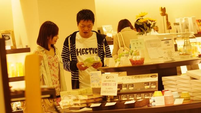 【よくばりリッチ!】認定書付き「能登牛」100%のリッチなハンバーグ付き☆NOTOバーグプラン