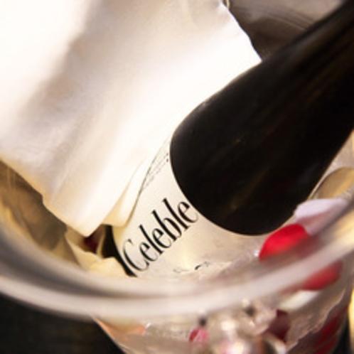 シャンパンイメージ