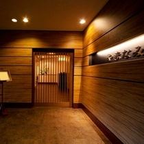 ◆レストランやまなみ/入口