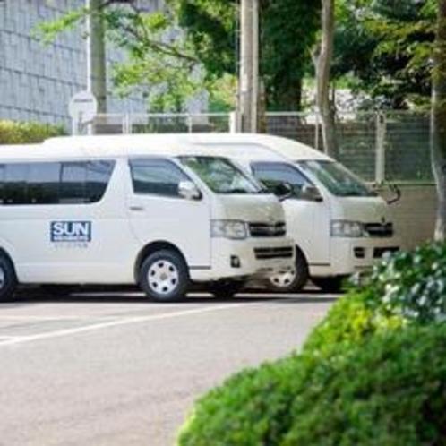 ◆無料送迎(要予約)/別府駅⇔ホテル