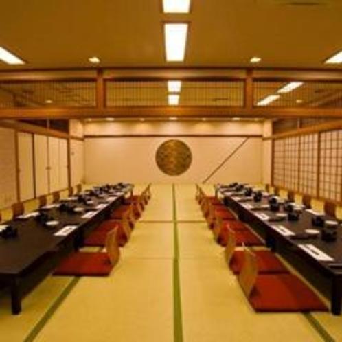 ◆宴会場「紅白梅」