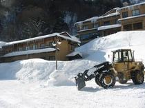 冬の中の湯温泉旅館