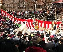開山祭式典