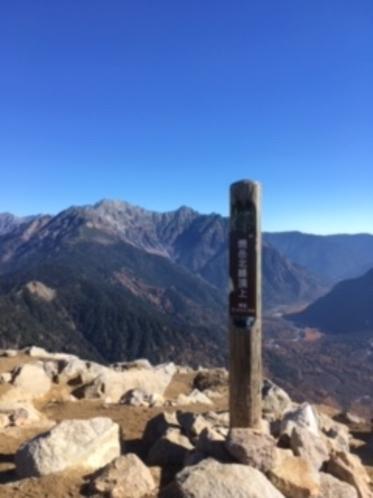 焼岳北峰山頂