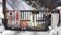 冬期安房峠ゲート閉鎖