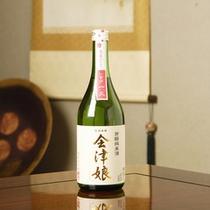 *【お酒】「会津娘」。お米の旨味が広がる、素朴で飾らない味わいです。