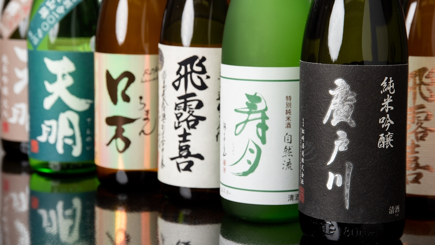 *【地酒】福島県は全国新酒鑑評会での金賞銘柄数7年連続日本一!