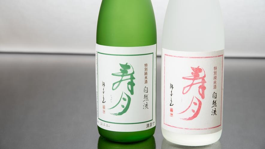 *【地酒】「寿月」。福島の美味しい地酒を取り揃えております。