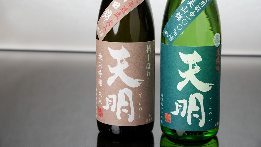 *【地酒】「天明」。福島の美味しい地酒を取り揃えております。