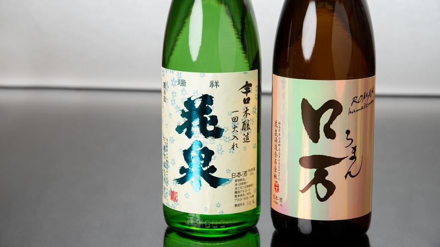*【地酒】「花泉」と「ロ万」。福島の美味しい地酒を取り揃えております。