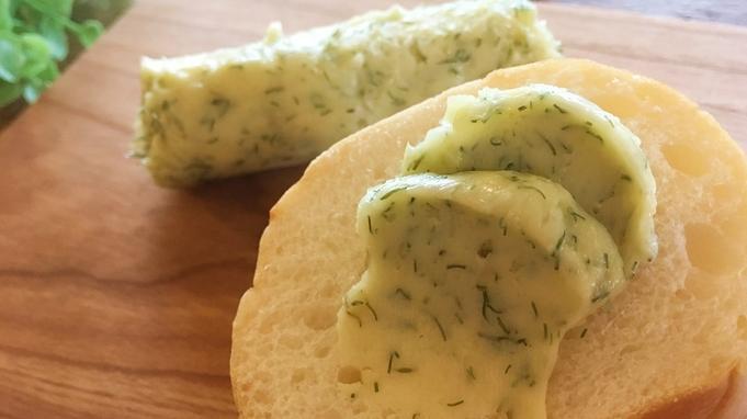 【 バターづくしプラン 】豊富町ならではの良質なバターの美味しさに感動! / 2食付