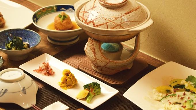 【楽天トラベルセール】夏旅応援!板長おまかせプランがお得!贅沢ディナーフルコース/2食付