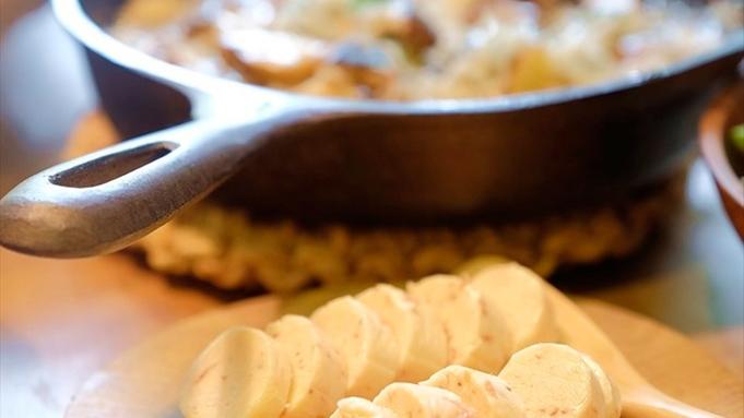 【楽天トラベルセール】夏旅応援!バターづくしプランがお得!良質なバターに感動!/2食付