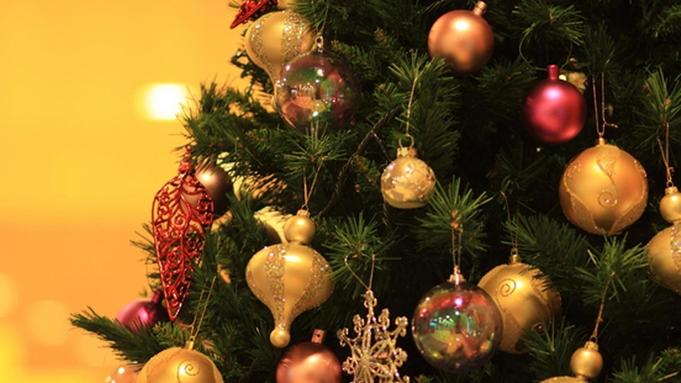 期間限定【クリスマスプラン】温泉でほっこり×浴衣できままに ★クリスマス特典付★