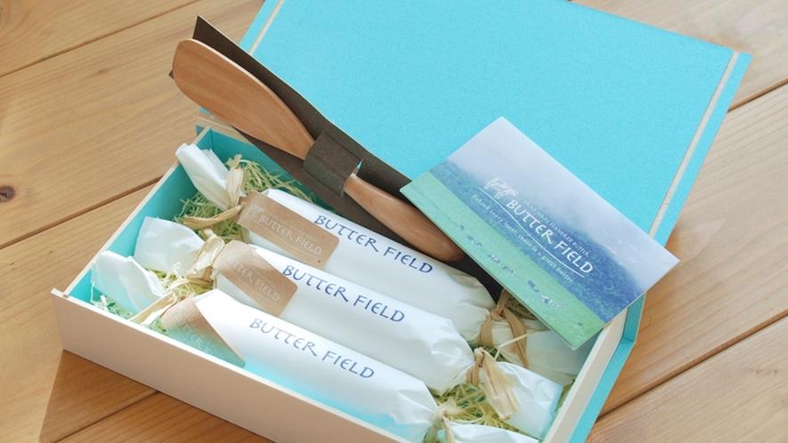 *川島旅館オリジナル商品『Butter Field』/贈り物にも大変喜ばれております!