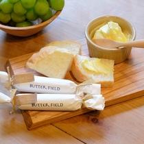 *川島旅館オリジナル商品『Butter Field』/豊富町で育った乳牛ならではのコクと香り!
