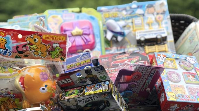 【大人気の朝食付】お子様におもちゃプレゼント!家族で楽しむ【ファミリープラン】