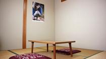 *【和室4.5畳】やさしく暖かい雰囲気の純和室♪Wi-Fi完備しています。※バス・トイレは共同です。